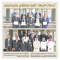 Bahrain Airport Services Employee Recognition