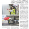 ALWATAN 31JULY