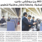 ALWATAN AUGEST 12