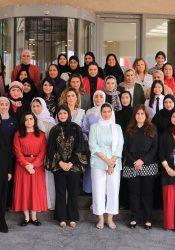 BAS Bahraini Women's Day