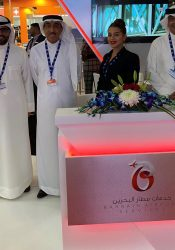 BAS participates in Dubai Air Show