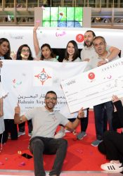 BAS team wins the 6th Annual Bahrain Business Quiz Show