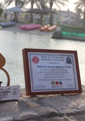 Rotary Club of Sulmaniya Raft Race 2018 award