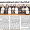 BAS Employees Assist Gulf Air During Hajj Season