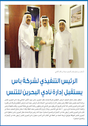 BAS Chief Executive Welcome Bahrain Tennis Association