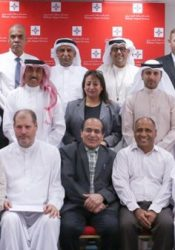 (BAS) honored a group of retirees and long service employees
