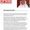 BAS has Announced Mr. Salman Al-Mahmeed as Chief Executive Officer