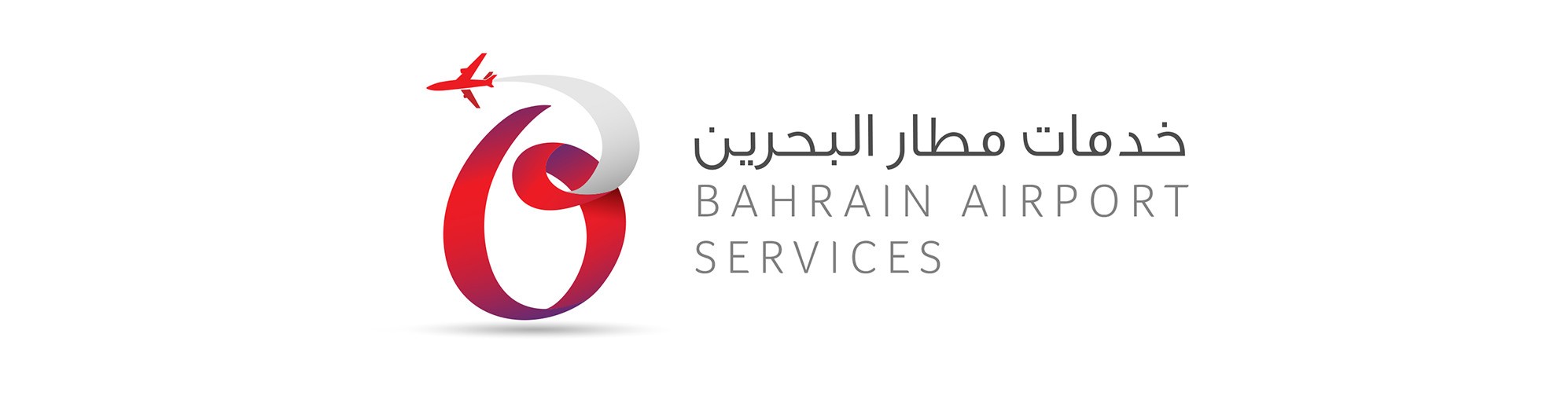 Home | Welcome to Bahrain Airport Services (BAS)