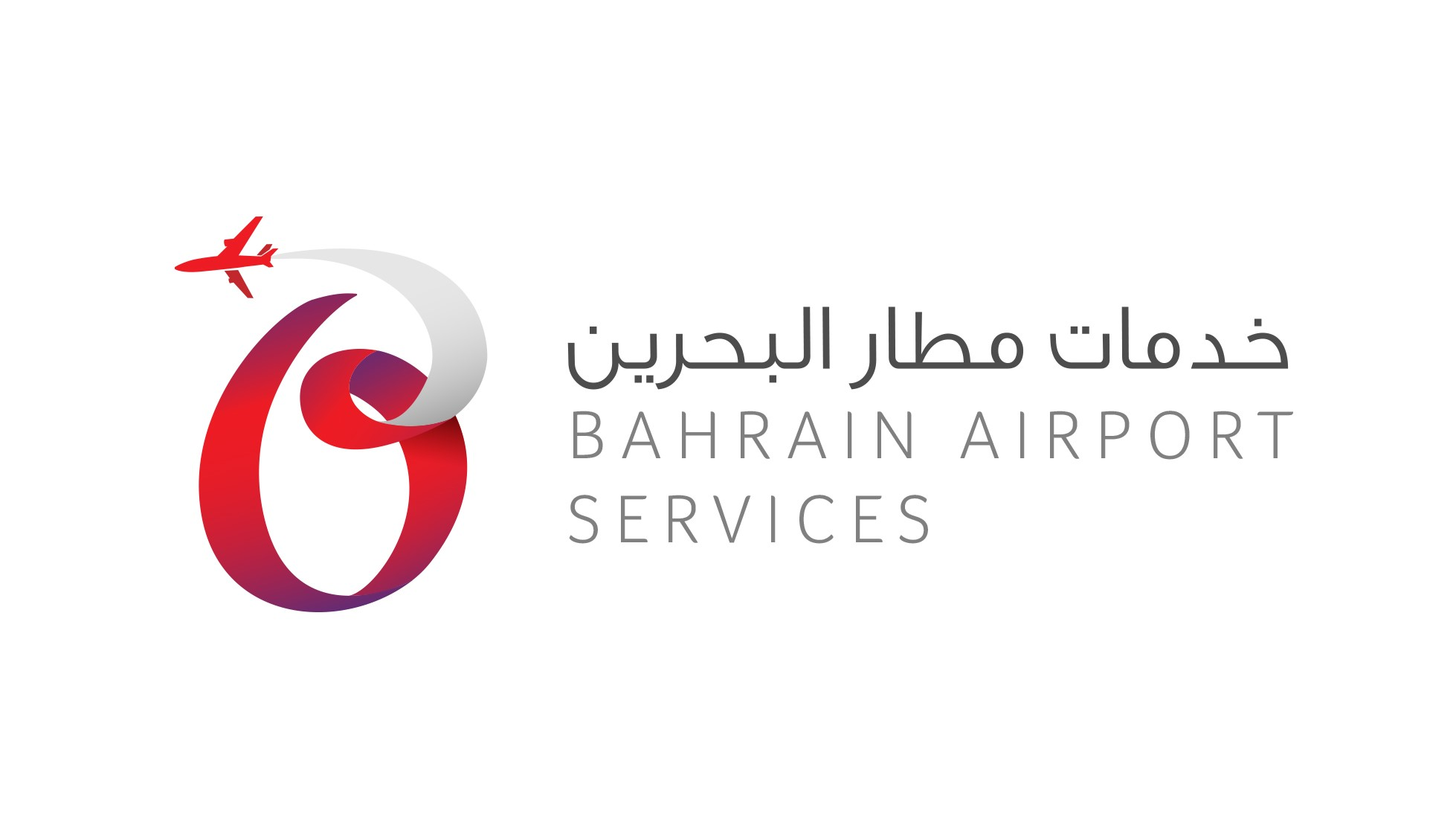 Bahrain Airport Services